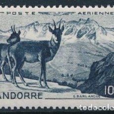 Sellos: SELLO ANDORRE / ANDORRA FRANCESA 1950 Y&T AEREO 1**. Lote 204279197