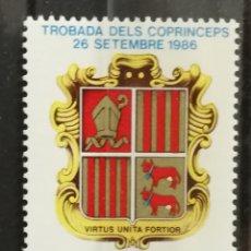 Sellos: ANDORRA ESPAÑOLA, ENCUENTRO ENTRE LOS COPRINCIPES DE ANDORRA 1987 MNH (FOTOGRAFÍA REAL). Lote 205197461
