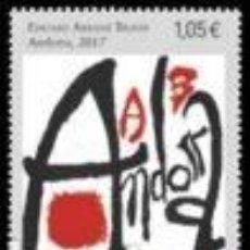 Sellos: SELLO NUEVO DE ANDORRA FRANCESA, 2019. Lote 205251517