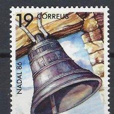 Sellos: ANDORRA 1986 - NAVIDAD - SELLO NUEVO **. Lote 210132046