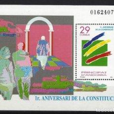 Sellos: ANDORRA 1994 - HB 1º ANIVERSARIO DE LA CONSTITUCIÓN - HOJA NUEVA **. Lote 210133402