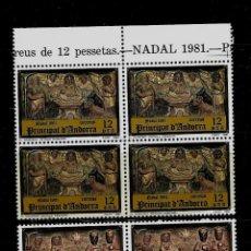 Selos: ANDORRA - NAVIDAD- RETABLO IGLESIA D´ENCAMP- EDIFIL 144-45 - 1981 - BLOQUE DE CUATRO - NUEVOS. Lote 210953676