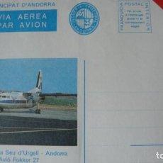 Sellos: ANDORRA LOTE HOJITAS Y AEROGRAMAS VER DESCRIPCIONY FOTOS. Lote 245733380