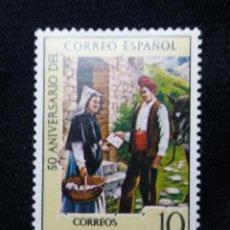 Sellos: ANDORRA, 10 PTAS, 50 ANIVER, CORREO ESPAÑOL, AÑO1978, SIN USAR.. Lote 213011980