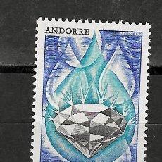 Selos: ANDORRA FRANCESA Nº 197 (**). Lote 214897035