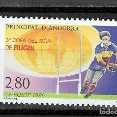 Selos: ANDORRA FRANCESA Nº 255 (**). Lote 214902355