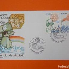 Sellos: EUROPA - ANDORRA - SERIE COMPLETA, MATASELLO 1986 - SOBRE PRIMER DIA DE CIRCULACION ...L1842. Lote 218622531