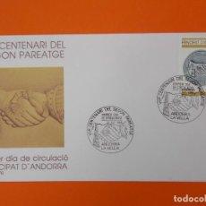 Sellos: VII CENTENARI DEL SEGON PAREATGE - ANDORRA - MATASELLO 1988 - PRIMER DIA DE CIRCULACION .. L1851. Lote 218627781
