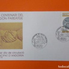 Sellos: VII CENTENARI DEL SEGON PAREATGE - ANDORRA - MATASELLO 1988 - PRIMER DIA DE CIRCULACION .. L1852. Lote 218627860