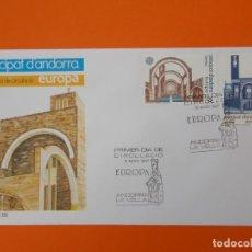 Sellos: EUROPA - ANDORRA - SERIE COMPLETA - MATASELLO 1987 - SOBRE PRIMER DIA DE CIRCULACION .. L1854. Lote 218628163