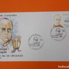 Sellos: COPRINCEPS EPISCOPALS - ANDORRA - MATASELLOS 1986 - SOBRE PRIMER DIA DE CIRCULACION .. L1855. Lote 218628438
