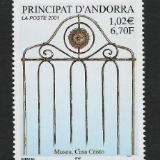 Sellos: ANDORRA FRANCESA. YVERT Nº 541 NUEVO. Lote 218641617