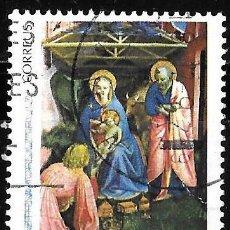 Sellos: ANDORRA 1992. NAVIDAD. FRA ANGELICO. EDIFIL 234. Lote 218731748