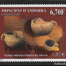 Sellos: ANDORRA FRANCESA. YVERT Nº 538 NUEVO. Lote 221311682