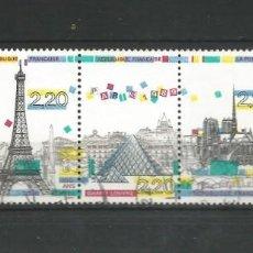 Sellos: SELLOS DE FRANCIA AÑO 1989. SERIE Nº 2579/2583 CATÁLOGO YVERT. USADA. Lote 221977151