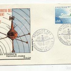 Sellos: SPD ANDORRA FRANCESA SATELITE 1966 SERIE COMPLETA. Lote 222136182