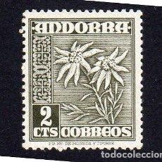 Sellos: ANDORRA ESPAÑOLA. NUEVO. Lote 222520927