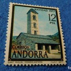 Sellos: SELLO SIN CIRCULAR, ANDORRA, NAVIDAD. Lote 222719116