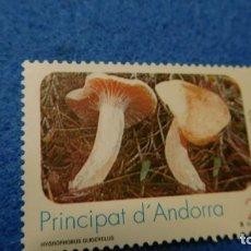 Sellos: SELLO DE ANDORRA, S/C. 1994 - 29 PTA - HIGROPHORUS GLIOCYLUS. Lote 222849121