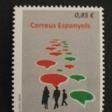Sellos: ANDORRA N°398 MNH**VALORES CÍVICOS 2012 (FOTOGRAFÍA ESTÁNDAR). Lote 223477615