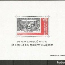 Sellos: ANDORRA FRANCESA I EXPOSICION FILATELICA HOJA BLOQUE YVERT NUM. 1 ** NUEVA. Lote 224366582