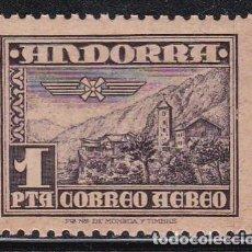 Sellos: ANDORRA ESPAÑOLA 1951 - PAISAJE SELLO CORREO AÉREO NUEVO SIN FIJASELLOS EDIFIL Nº 59. Lote 224487857