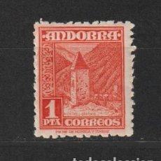 Sellos: ANDORRA ESPAÑOLA. Nº 54*. AÑO 1948-1953. TIPOS DIVERSOS. NUEVO CON FIJASELLOS. Lote 224600515