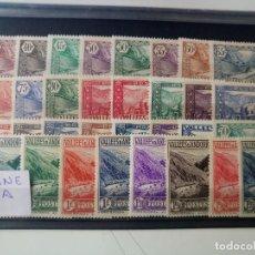Sellos: ANDORRA FRANCESA SERIE COMPLETA DEL AÑO 1937 YBERT 61/92 EN NUEVO** -- CON CHARNELA --. Lote 226496610