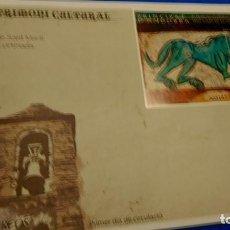 Sellos: SOBRE DE PRIMER DIA, AÑO 2014 - PATRIMONIO CULTURAL - LEON DE SAN MARTIN DE LA CORTINADA. Lote 228786220