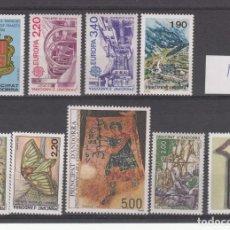 Sellos: ANDORRA FRANCESA - AÑO COMPLETO 1987. Lote 234714800