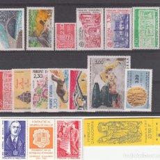 Sellos: ANDORRA FRANCESA - AÑO COMPLETO 1990 CON CARNET. Lote 234716835
