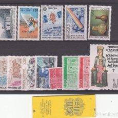 Sellos: ANDORRA FRANCESA - AÑO COMPLETO 1991 CON CARNET. Lote 234718200
