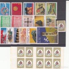 Sellos: ANDORRA FRANCESA AÑO COMPLETO 1996 - CON CARNET. Lote 235315330