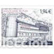 Sellos: SELLO NUEVO DE ANDORRA FRANCESA 2020, LICEO FOIX. Lote 236182250