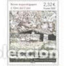 Sellos: SELLO NUEVO DE ANDORRA FRANCESA 2020, L´ORRI DEL CUBIL. Lote 236183020