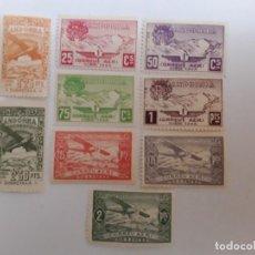Sellos: AÑO 1932 ANDORRA ESPAÑOLA SELLOS NO EXPENDIDOS NUEVO. Lote 236369800