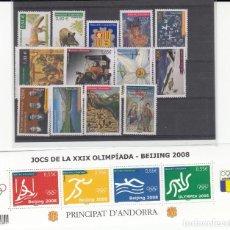 Sellos: ANDORRA FRANCESA AÑO COMPLETO 2008 - FACIAL 13,20. Lote 268299984