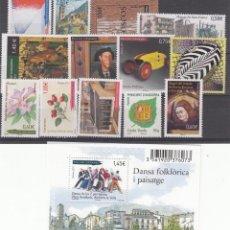 Sellos: ANDORRA FRANCESA AÑO COMPLETO 2011 - FACIAL 14,06. Lote 255518750