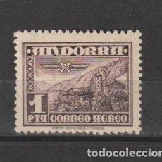 Sellos: ANDORRA ESPAÑOLA. Nº 59**. AÑO 1951. PAISAJE. NUEVO SIN FIJASELLOS.. Lote 241513525