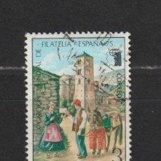 Sellos: ANDORRA ESPAÑOLA. Nº 96. AÑO 1975. EXPO DE FILATELIA ESPAÑA'75. USADO.. Lote 241550360