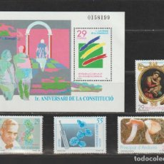 Timbres: ANDORRA ESPAÑOLA. AÑO 1994** COMPLETO. NUEVO SIN FIJASELLOS... Lote 242012160