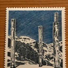 Sellos: ANDORRA FRANCESA, EUROPA, 1993, EDIFIL 451 Y 452, NUEVOS **. Lote 243123560