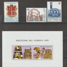 Timbres: ANDORRA ESPAÑOLA. AÑO 1987** COMPLETO. NUEVO SIN FIJASELLOS. Lote 243442765