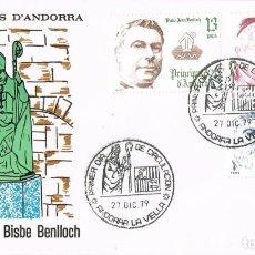 Sellos: 0910. CARTA ANDORRA LA VIEJA (ANDORRA ESPAÑOLA) 1979. BISBE BENLLOCH. Lote 244985830