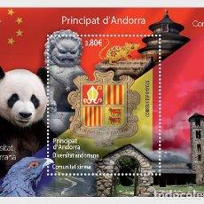 Sellos: SPANISH ANDORRA 2020 - ANDORRAN DIVERSITY CHINESE COMMUNITY MINIATURE SHEET. Lote 245130595