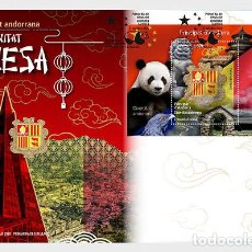 Sellos: SPANISH ANDORRA 2020 - ANDORRAN DIVERSITY CHINESE COMMUNITY FDC. Lote 245130720