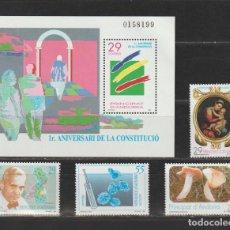 Sellos: ANDORRA ESPAÑOLA. AÑO 1994** COMPLETO. NUEVO SIN FIJASELLOS... Lote 251586030