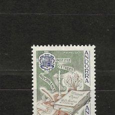 Selos: ANDORRA FRANCESA Nº 373 (**). Lote 285751623