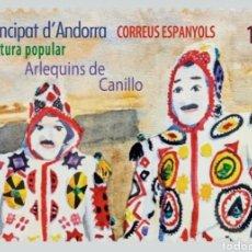 Sellos: ANDORRA ESPAÑOLA 2021 CULTURA POPULAR ARLEQUINES DE CANILLO - NUEVO MNH. Lote 254683565