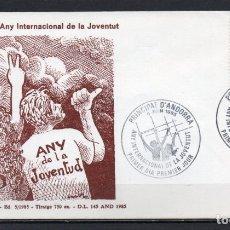 Sellos: FDC, SOBRE DE PRIMER DÍA DE EMISIÓN DE ANDORRA FRANCESA -AÑO INTERNACIONAL DE LA JUVENTUD-, AÑO 1985. Lote 255397620